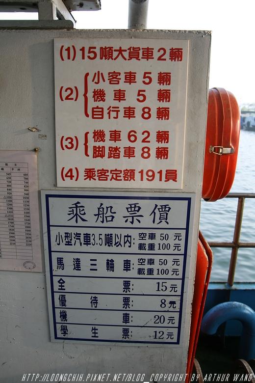 前鎮渡船_028.jpg