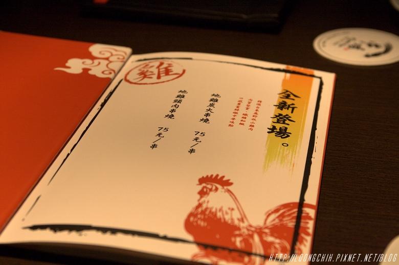 串場_004.jpg