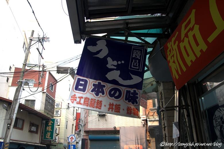 udon_007.jpg