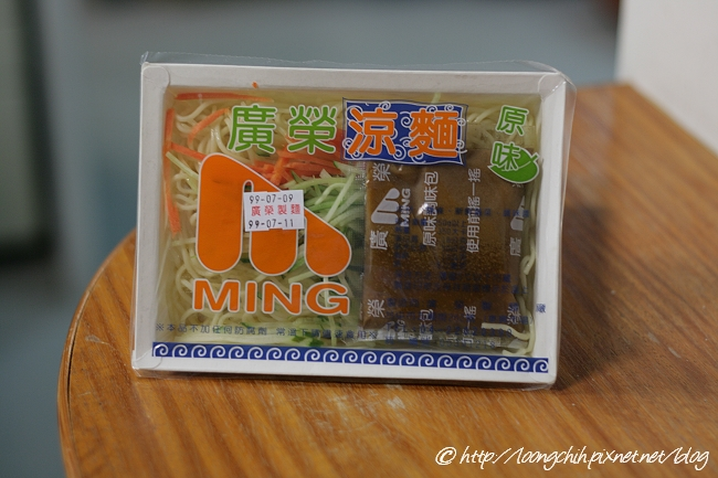 noodle015.jpg
