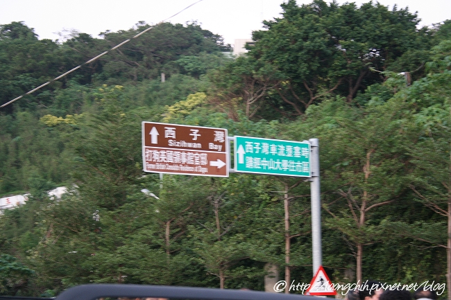 kaohsiung_trip147.jpg