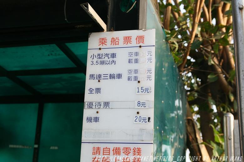 前鎮渡船_004.jpg