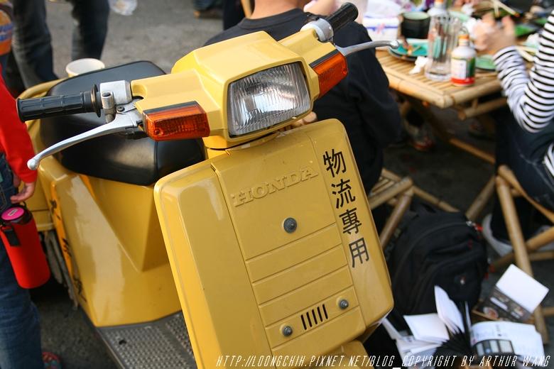 Oteyaki_015.jpg