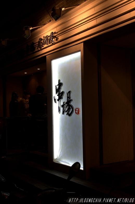 串場_002.jpg