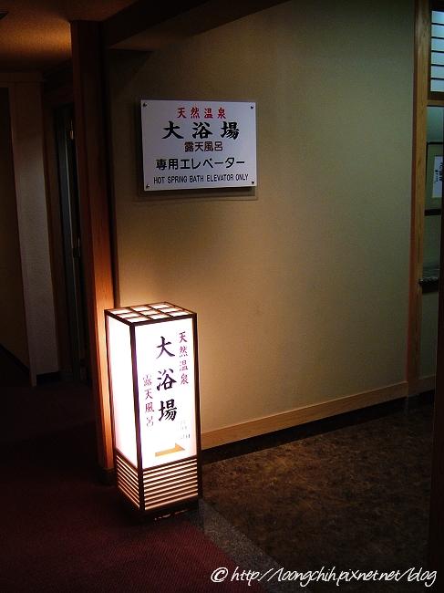 shigisan_027.jpg