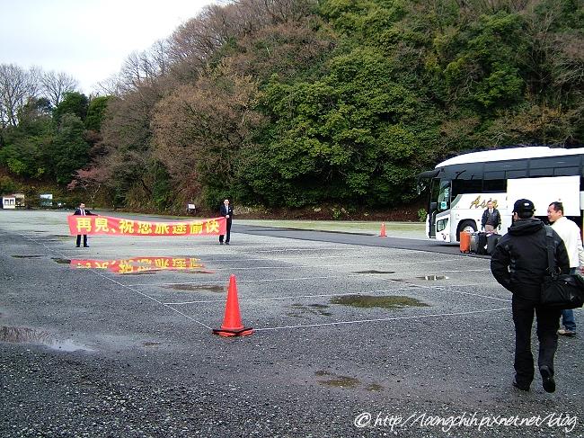shigisan_113.jpg