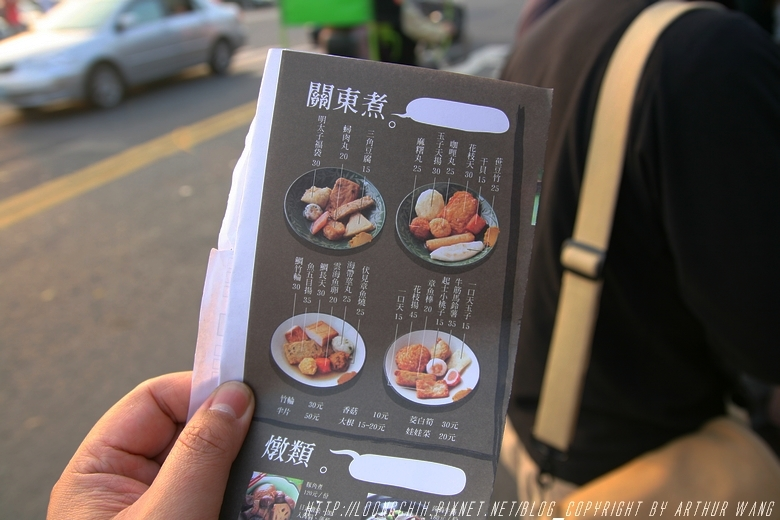 Oteyaki_010.jpg
