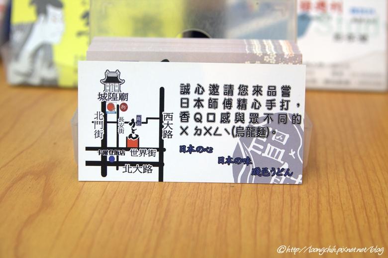 udon_019.jpg