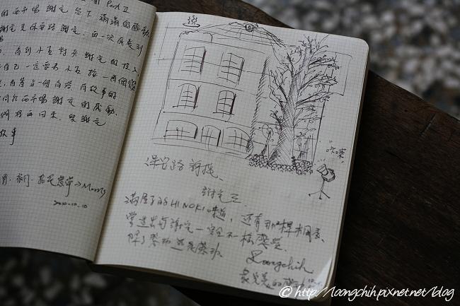 hsieh_house328.jpg