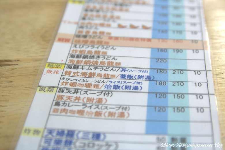 udon_030.jpg