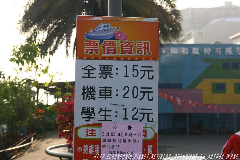 前鎮渡船_003.jpg