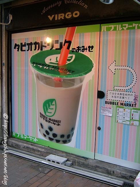 japan_day4_dinner001.jpg
