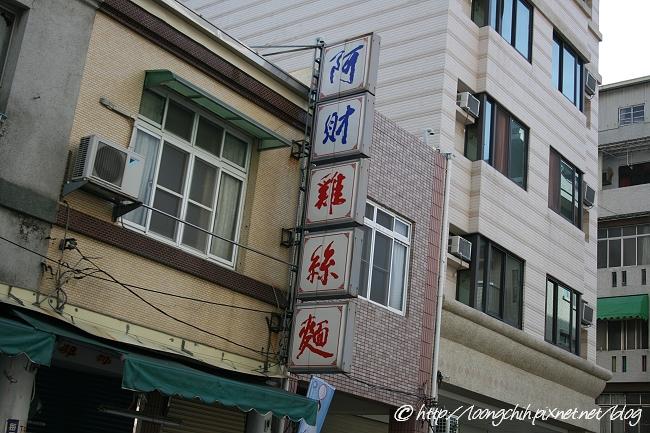 kaohsiung_trip105.jpg