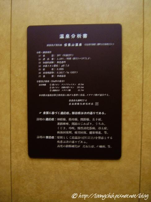 shigisan_077.jpg