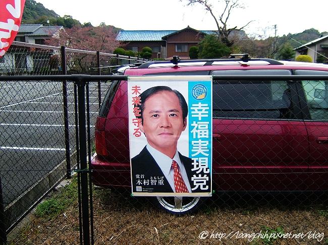 shigisan_086.jpg