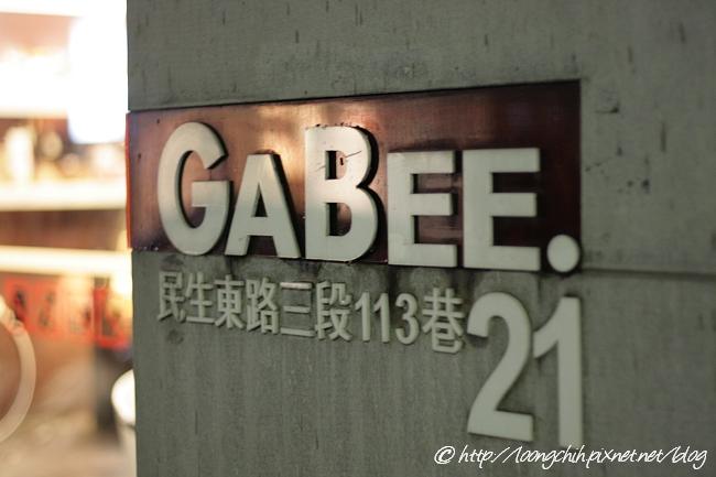 Gabee._079.jpg