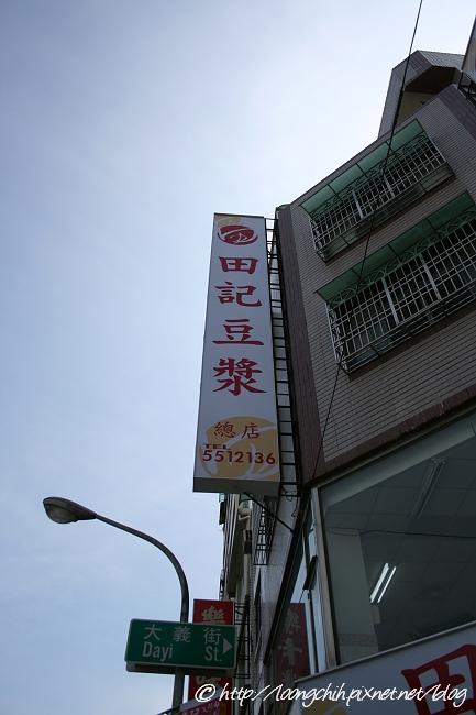 kaohsiung_trip064.jpg