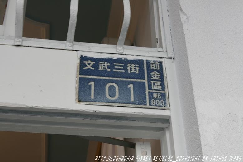 小事情_044.jpg