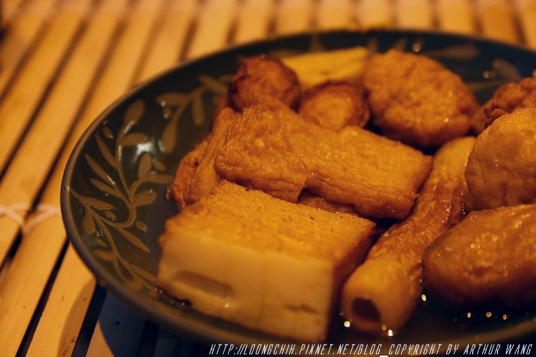 Oteyaki_028.jpg