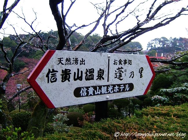 shigisan_015.jpg