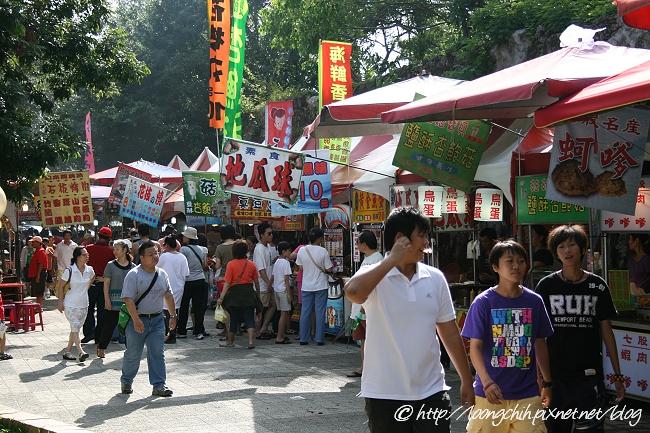 kaohsiung_trip101.jpg