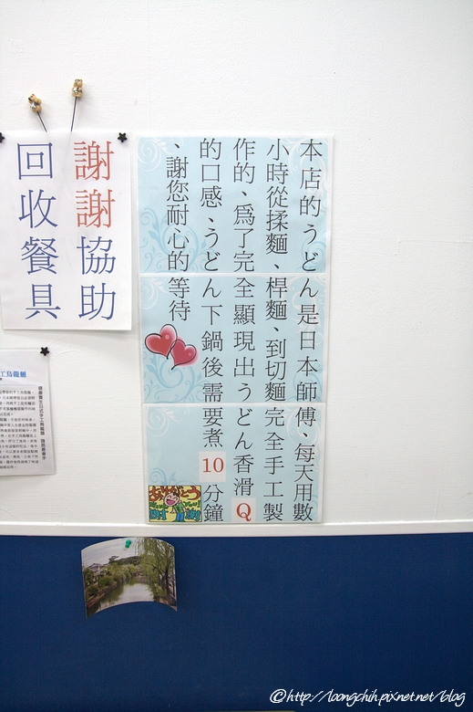 udon_073.jpg