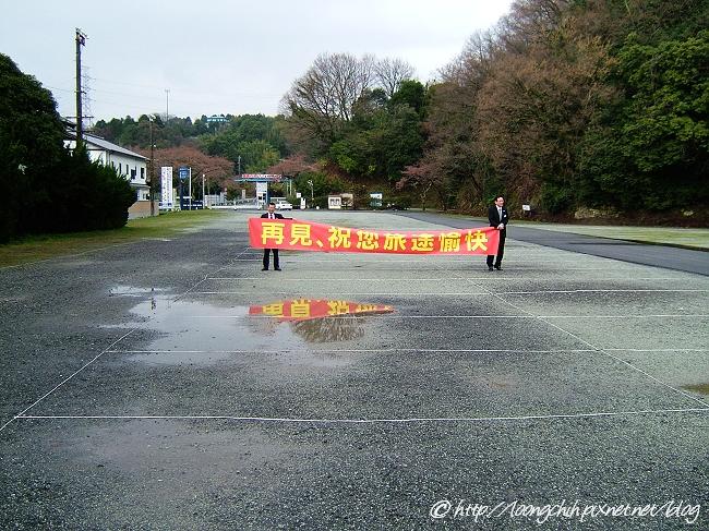 shigisan_114.jpg