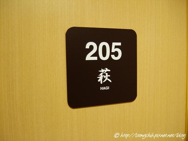 shigisan_011.jpg
