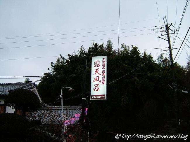 shigisan_091.jpg