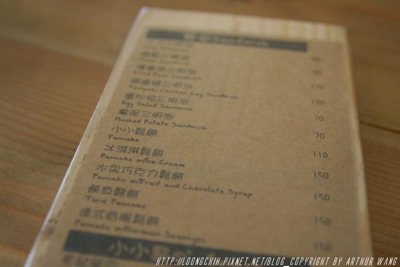 小小_003.jpg