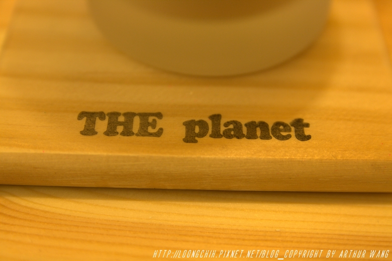 planet_048.jpg