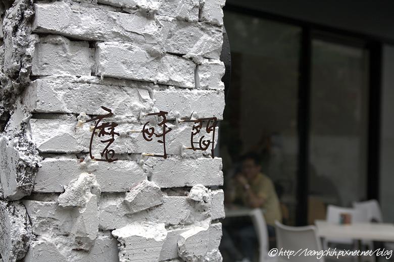 moment.cafe_037.jpg