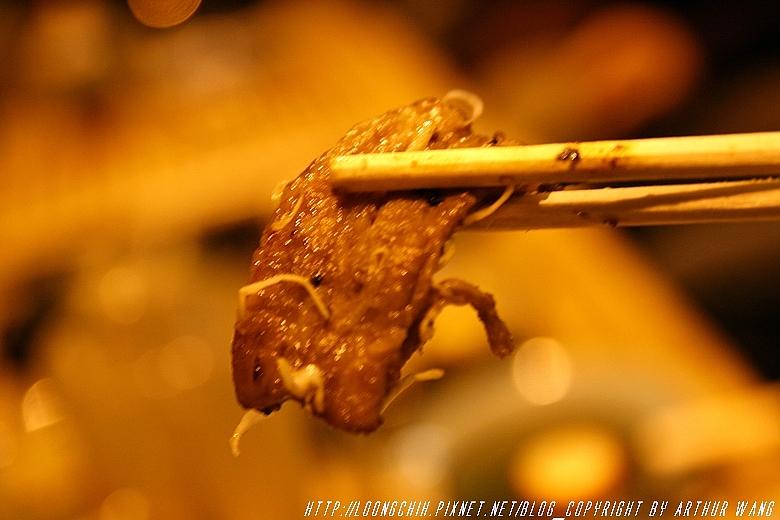 Oteyaki_068.jpg