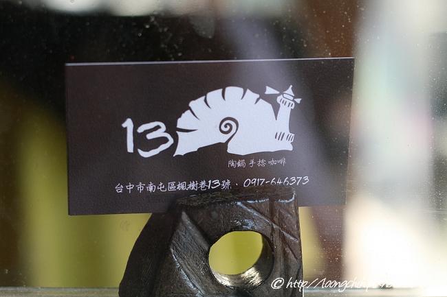 13cafe081.jpg