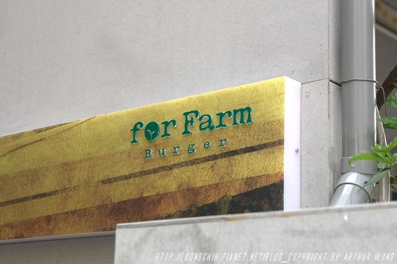 forfarm_057.jpg