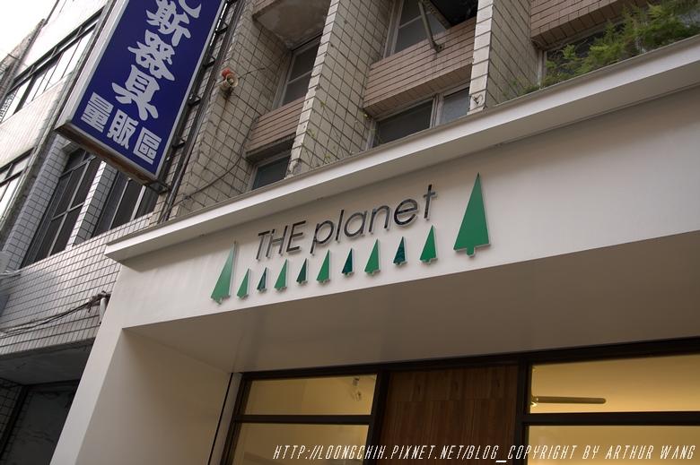 planet_053.jpg