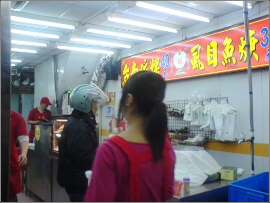 台南碗粿2.JPG