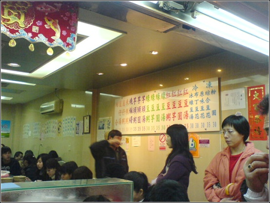 北港甜湯-價目表.JPG
