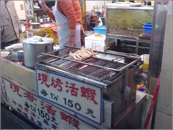 現烤活蝦.JPG