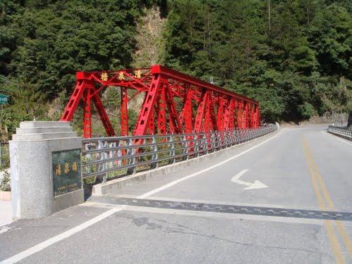 清泉橋.jpg