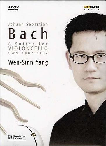 Wen Sinn Yang.jpg
