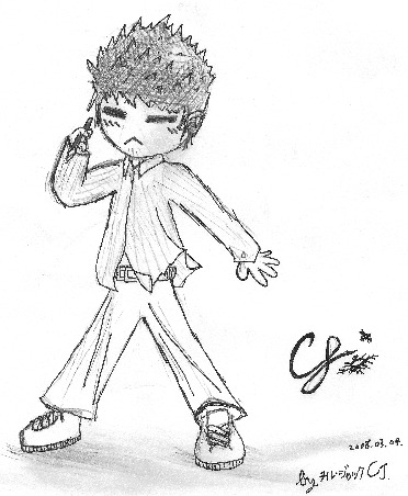 CJ自畫像2008/03/04