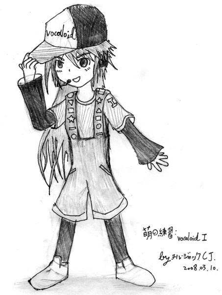 Vocaloid試作I2008/03/10