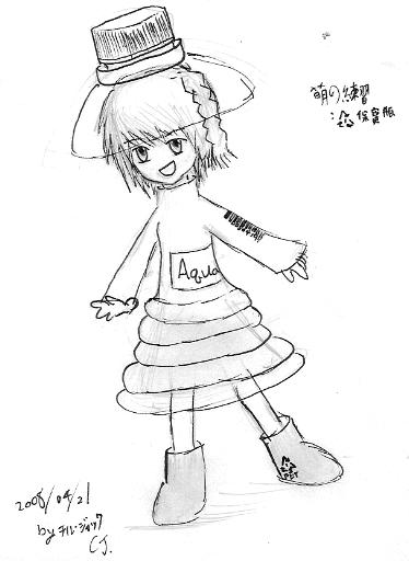 寶特瓶2008/04/21