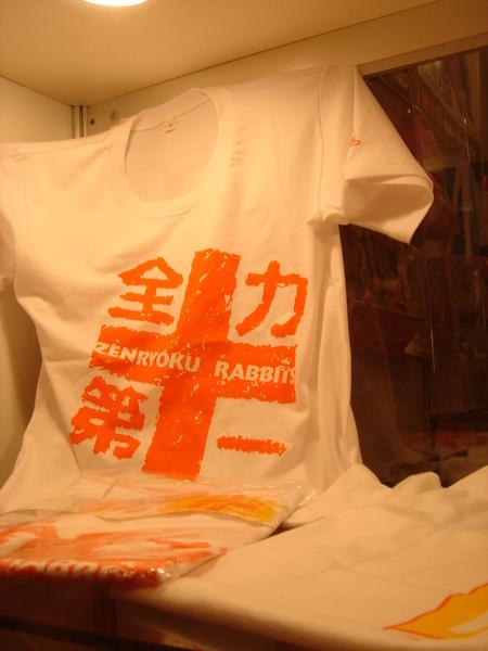 全力兔T恤