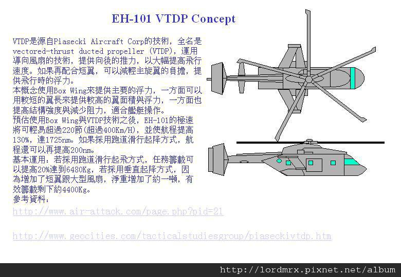 EH101_VTDP.JPG