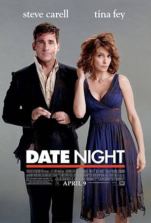 date-night-movie-poster-407x600
