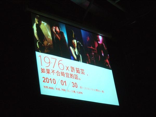 2010_01300073.JPG