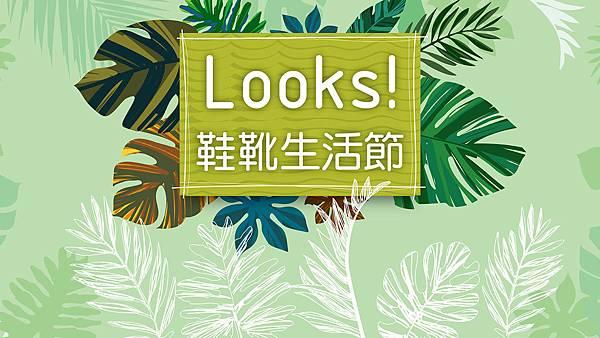 主視覺_華山媒體-尺寸2.jpg