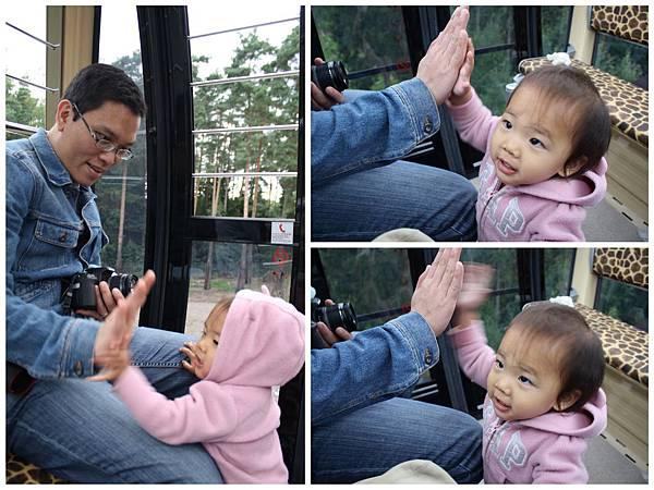與小茵妹去動物園1_調整大小.jpg